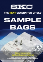 Пробоотборные пакеты SKC. Каталог