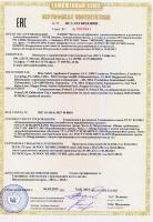 PrimaX I, PrimaX P, PrimaX IR. Сертификат соответствия требованиям Технического Регламента Таможенного Союза (ТР ТС)