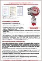 Ultima XE. Брошюра с описанием и техническими характеристиками