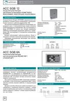 Аккумуляторная батарея ACCSGB6A (каталог на русском)