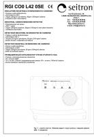 Сигнализатор RGI CO0 L42 (проспект на английском)