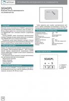 Сенсор SGA GPL (отрывок из каталога Seitron 2015)