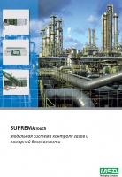SUPREMA Touch. Рекламный проспект