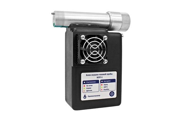 Блок осушки газовой пробы БОП-1