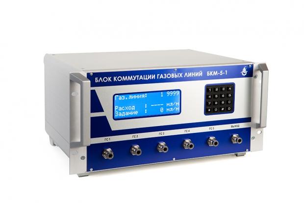 Блок коммутации газовых линий БКМ, модификация БКМ-5-1