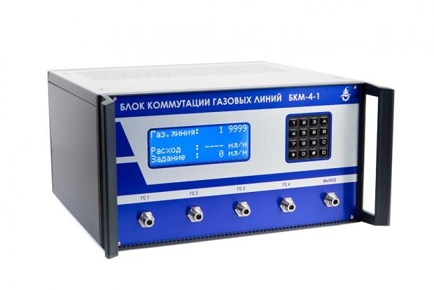 Блок коммутации газовых линий БКМ, модификация БКМ-4-1