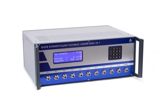 Блок коммутации газовых линий БКМ, модификация БКМ-10-1