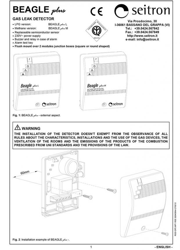 Бытовой комплект для контроля утечек природного газа Beagle RGD ME5 MP1 NC (проспект на английском)