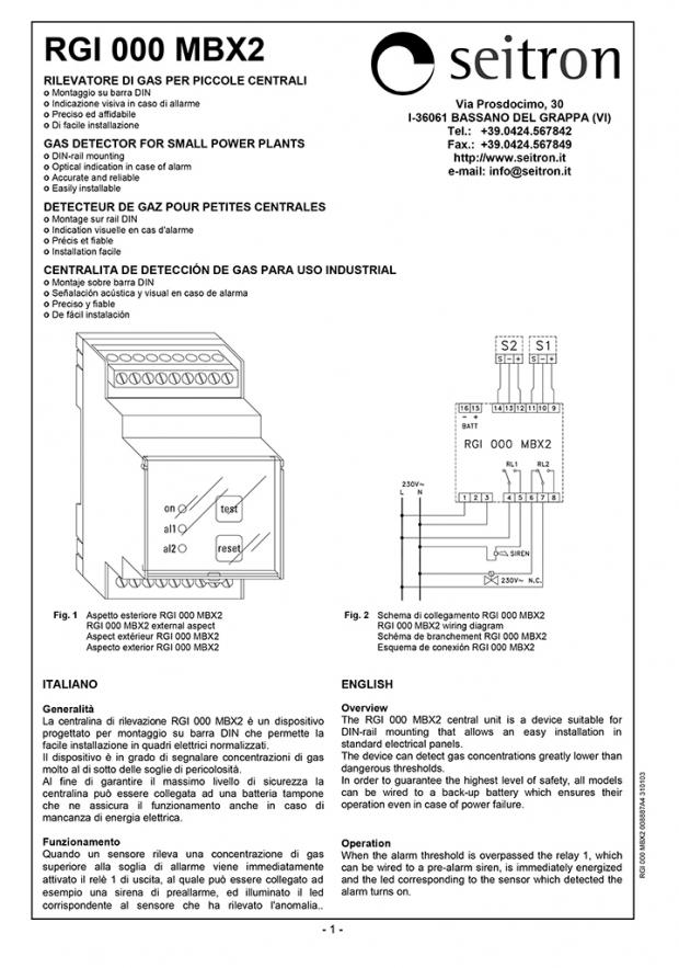 Блок питания и сигнализации RGI 000 MBX2 (проспект на английском)