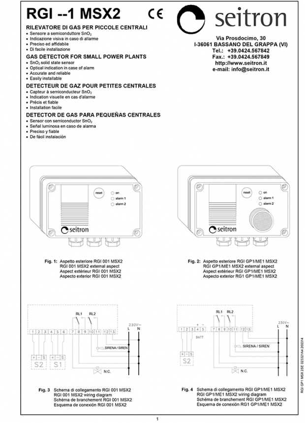 Сигнализатор RGI ME1 MSX2 (проспект на английском)