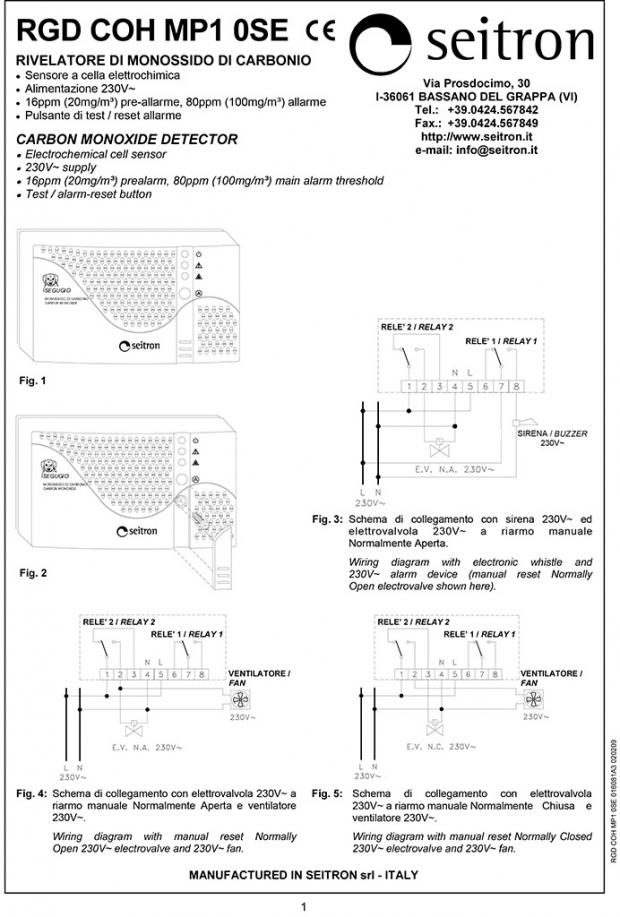 Сигнализатор RGD СО0 MP1 (проспект на английском)