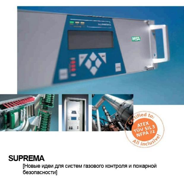SUPREMA и SUPREMA Touch. Рекламный проспект